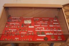 Выставка «Коллекция значков И.В. Балыбердина «Город Камышлов»