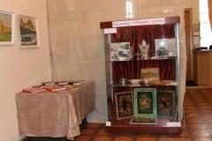 Выставка Подарок музею