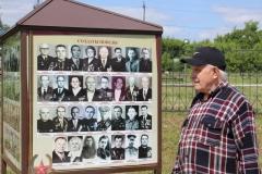 Выставка Стена памяти и ветеран ВОВ Балыбердин И.В.