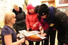 Ночь искусств -команда воспитателей детского сада Радуга на игровом этапе