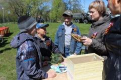 Элементы игровой программы в парковой зоне музея 9 мая